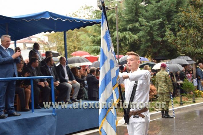 alexandriamou.gr_parelasi1311
