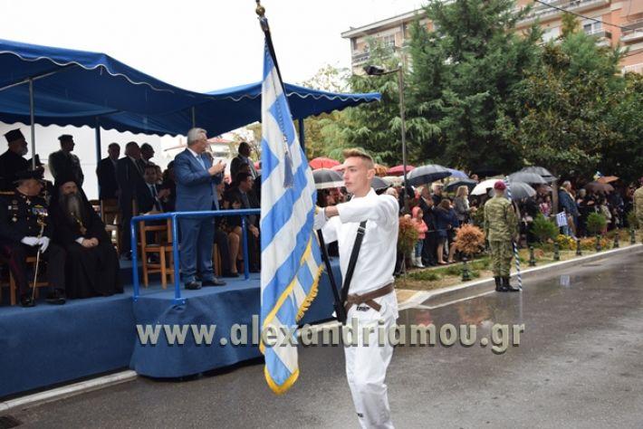 alexandriamou.gr_parelasi1312