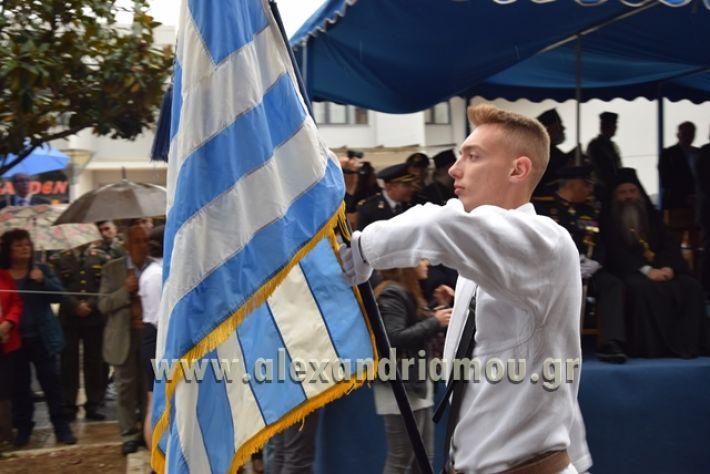 alexandriamou.gr_parelasi1313