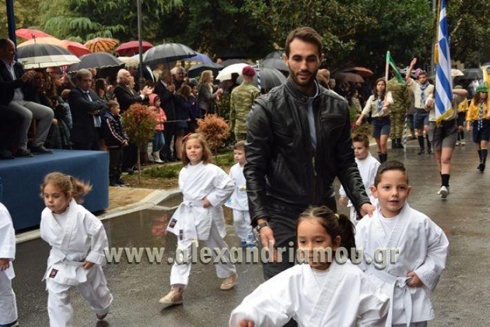 alexandriamou.gr_parelasi1331