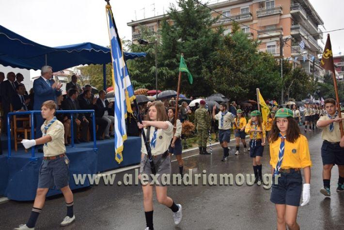alexandriamou.gr_parelasi1332
