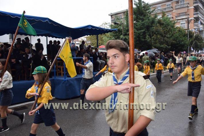 alexandriamou.gr_parelasi1333