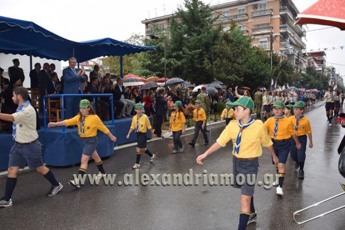 alexandriamou.gr_parelasi1334