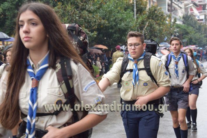 alexandriamou.gr_parelasi1340
