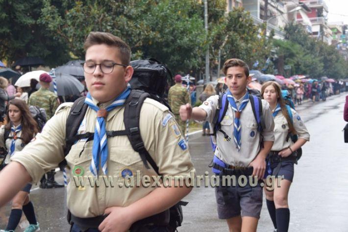 alexandriamou.gr_parelasi1341