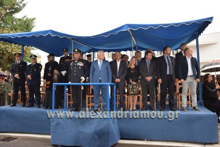 alexandriamou.gr_parelasi1344