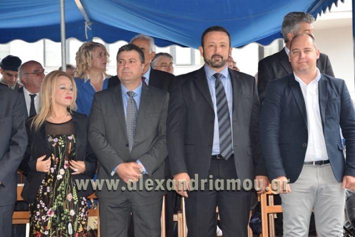 alexandriamou.gr_parelasi1346