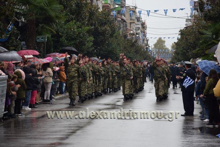 alexandriamou.gr_parelasi1348