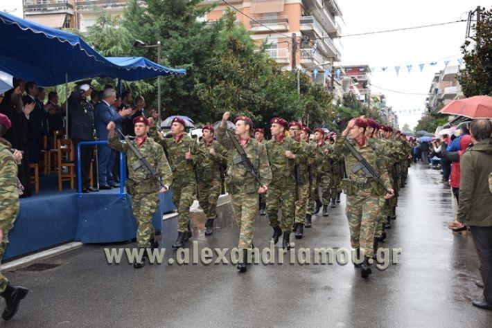 alexandriamou.gr_parelasi1349
