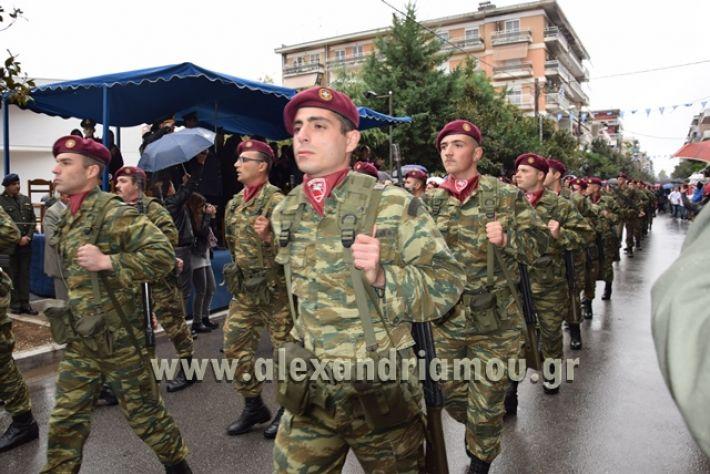 alexandriamou.gr_parelasi1351