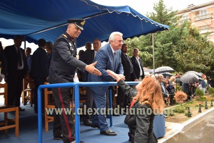 alexandriamou.gr_parelasi1354