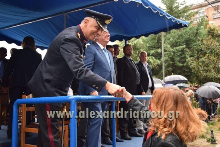 alexandriamou.gr_parelasi1355