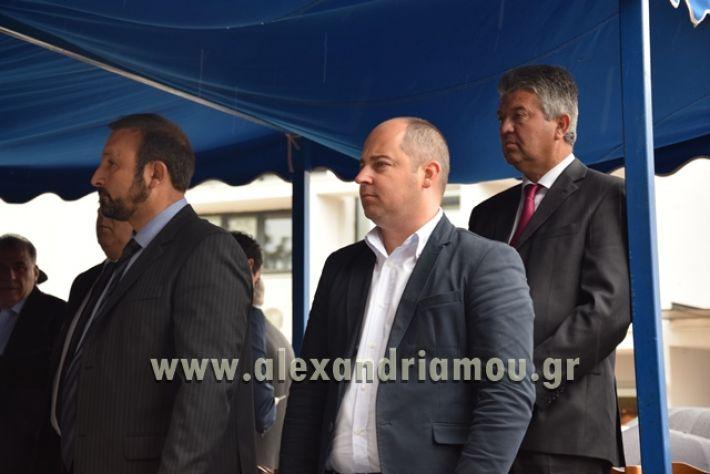 alexandriamou.gr_parelasi1357