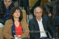 alexandriamou_EBZ_SYRIZA001
