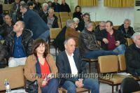 alexandriamou_EBZ_SYRIZA003