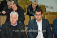 alexandriamou_EBZ_SYRIZA007