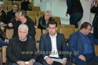 alexandriamou_EBZ_SYRIZA008