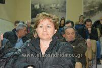 alexandriamou_EBZ_SYRIZA051
