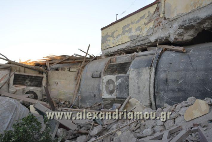 alexandriamou_treno_adentro2003