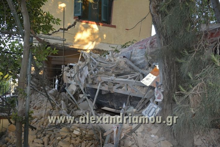 alexandriamou_treno_adentro2007
