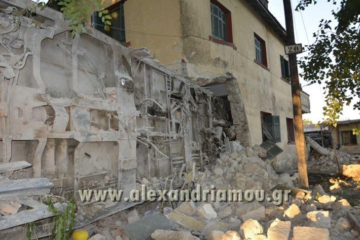 alexandriamou_treno_adentro2009