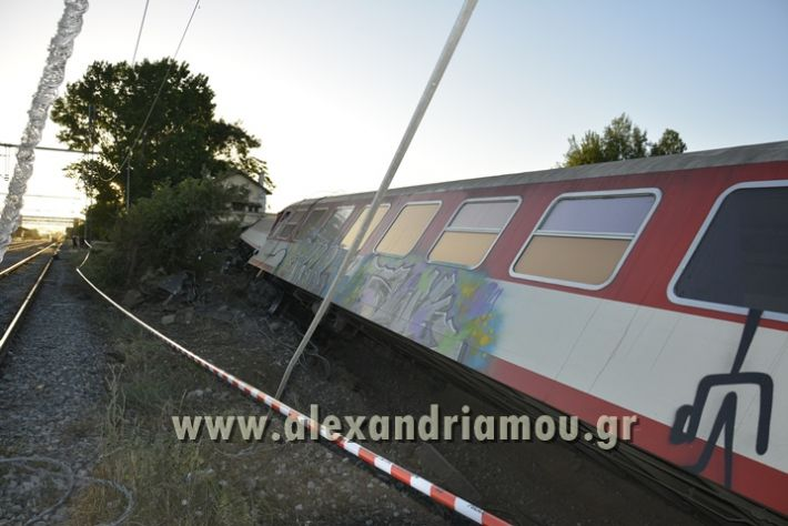 alexandriamou_treno_adentro2023