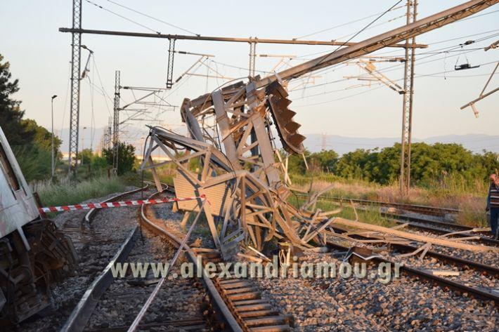 alexandriamou_treno_adentro2055