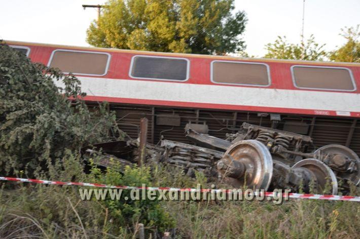 alexandriamou_treno_adentro2067