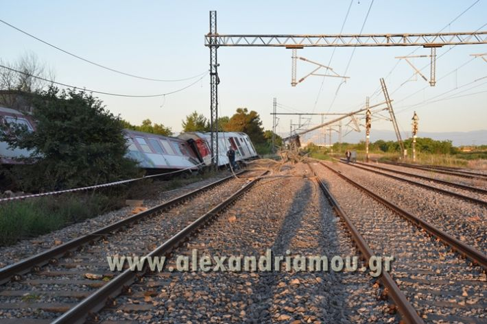 alexandriamou_treno_adentro2069