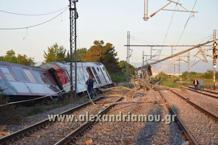 alexandriamou_treno_adentro2070