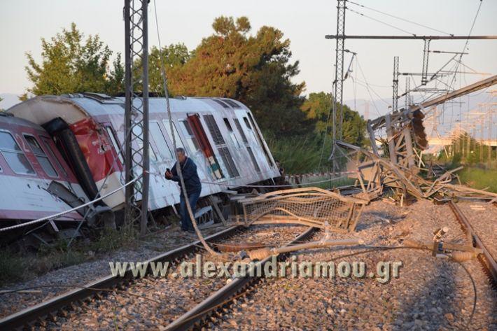 alexandriamou_treno_adentro2073