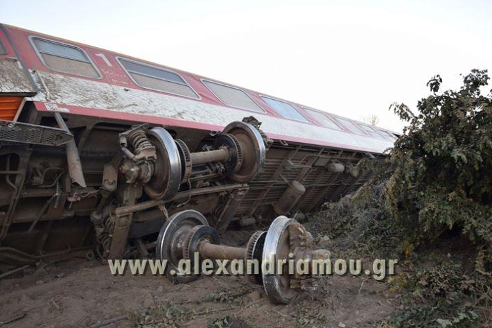 alexandriamou_treno_adentro2087