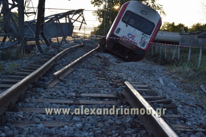 alexandriamou_treno_adentro2146