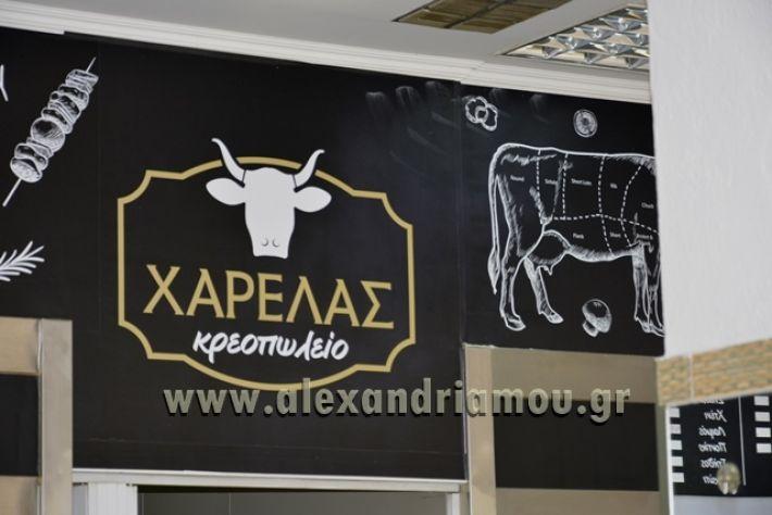 XARELAS_KREOPOLEIO003