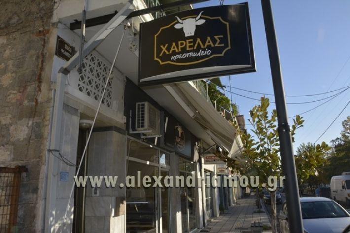 XARELAS_KREOPOLEIO021