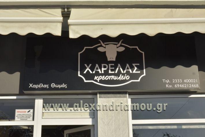XARELAS_KREOPOLEIO041
