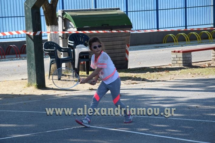 alexandriamou.gr_zefiros15030