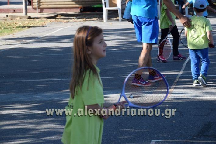 alexandriamou.gr_zefiros15056
