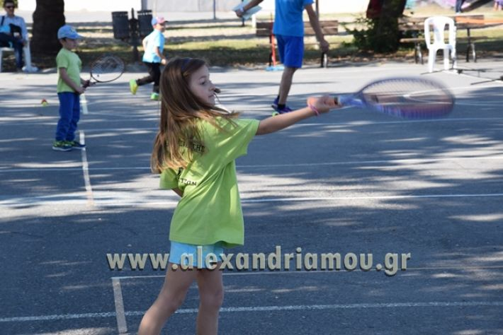 alexandriamou.gr_zefiros15060