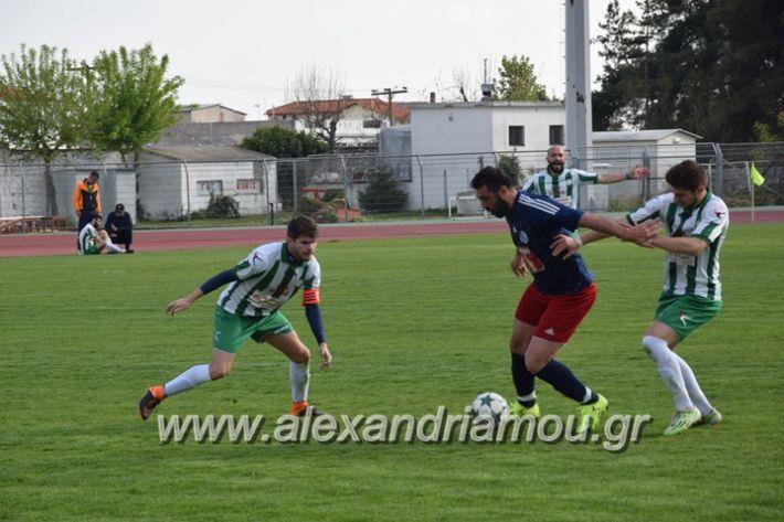 alexandriamou_a.e_kulkis129