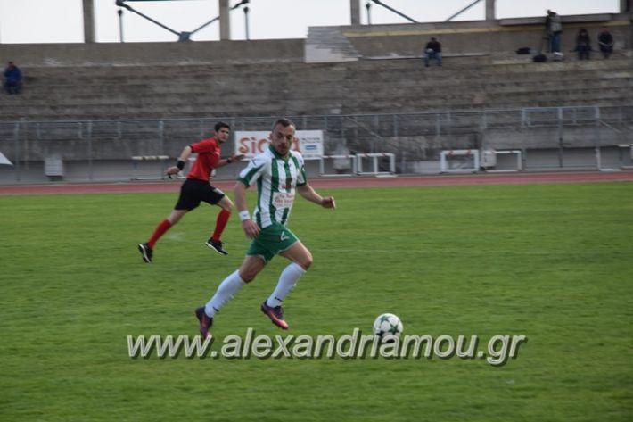 alexandriamou_a.e_kulkis134