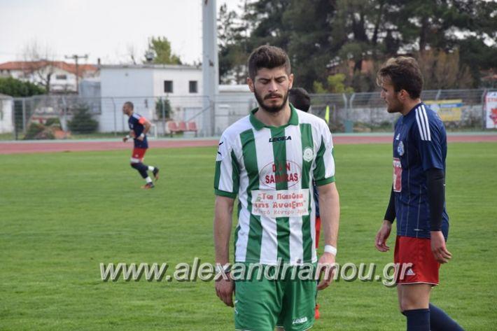 alexandriamou_a.e_kulkis136