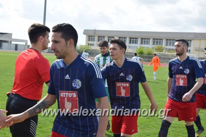 alexandriamou_a.e_kulkis32