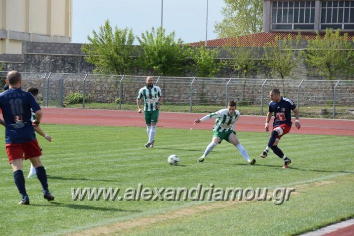 alexandriamou_a.e_kulkis56
