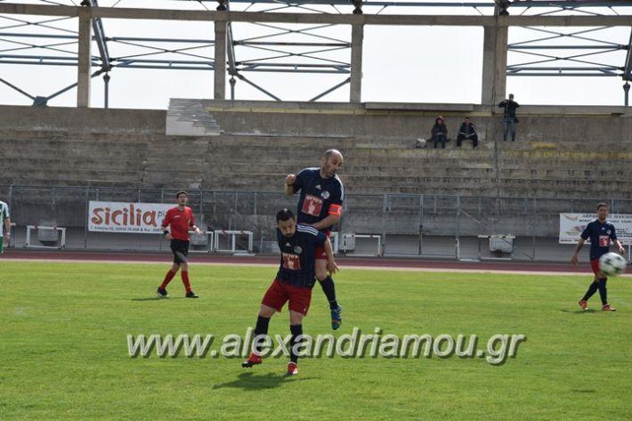 alexandriamou_a.e_kulkis81
