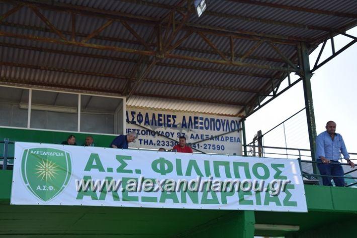 alexandriamou.gr_a.f001