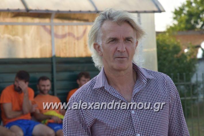 alexandriamou.gr_a.f023
