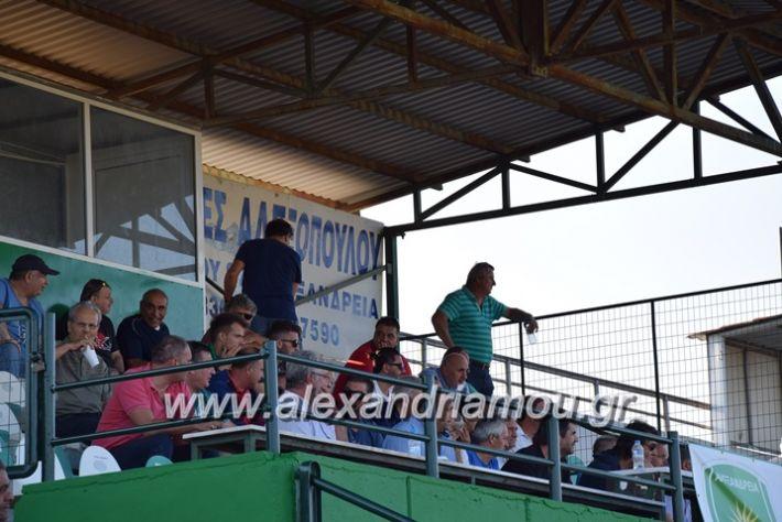 alexandriamou.gr_a.f091