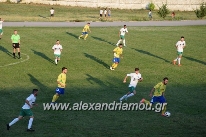 alexandriamou.gr_a.f100