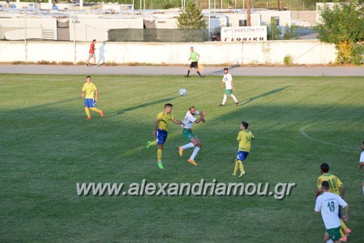 alexandriamou.gr_a.f103